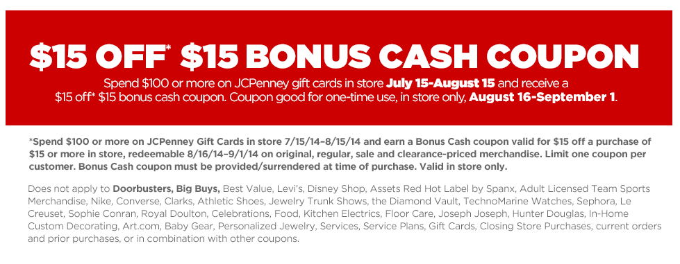 amex gift card promotion code