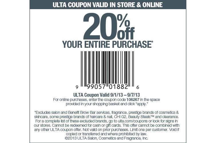 Av shop coupon code