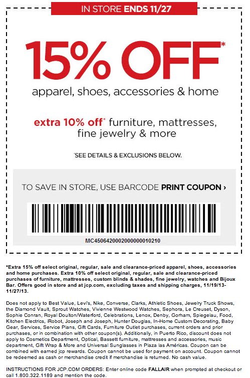 Discount party supply coupons