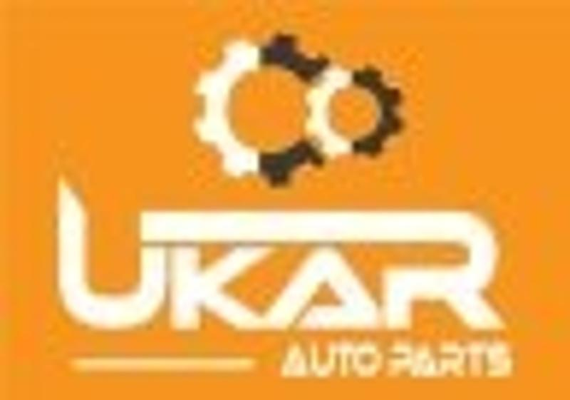 Ukar Auto Coupons