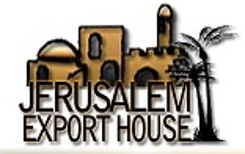 Jerusalem Export House Coupons
